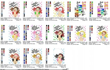 ♥WueNSCHdichSCHoen♥ Embroidery FILE Set 13x18cm GERMAND words!!!