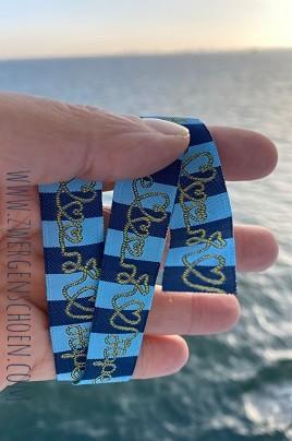 ♥HOPE ROPES♥ Webband SEILE marine STREIFEN Hoffnung