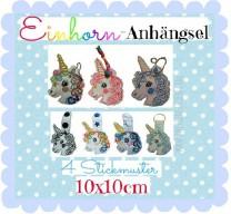 ♥ANHäNGSEL♥ Einhorn STICKMUSTER Ith 10x10cm
