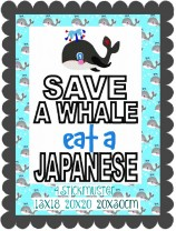 ♥SAVE A WHALE♥ Stickmuster 13x18 20x30cm