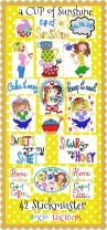 ♥a CUP of SUNSHINE♥ Embroidery FILE-Set COFFEE or TEA 10x10 13x18cm